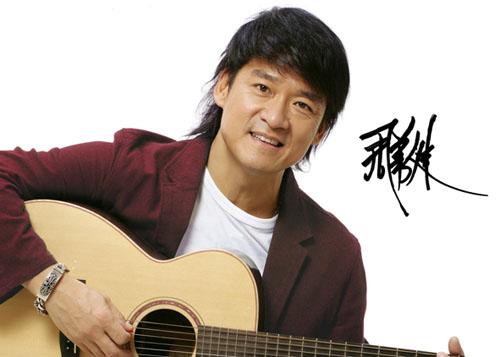 周華健 (周华健, Chau Wa Kin, Emil Chau, Châu Hoa Kiện)