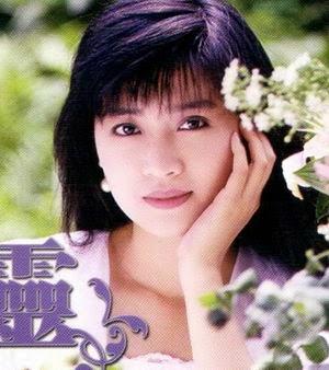 林靈 (陸麗安, Lin Ling, Lâm Linh)
