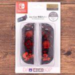 Case TPU dẻo cán lồi hoa văn Zelda, Super Mario, Splatoon 2 cho Joy-Con – Nintendo Switch (17)