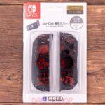 Case TPU dẻo cán lồi hoa văn Zelda, Super Mario, Splatoon 2 cho Joy-Con – Nintendo Switch (25)