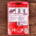 Case TPU dẻo cán lồi Pikachu Eevee cho Joy-Con – Nintendo Switch (2)