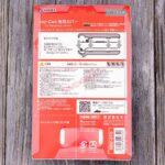 Case TPU dẻo trong suốt nhiều màu cho Joy-Con – Nintendo Switch (10)